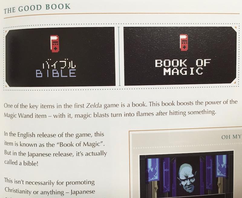 legends of localization book 1 zelda bible