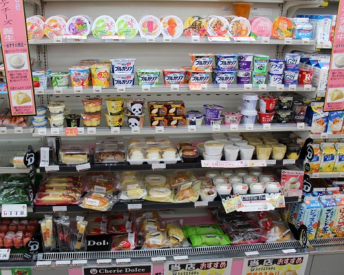 Inside a Japanese convenience store!