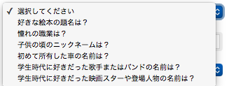 japanese itunes account security 1