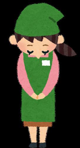 japanese clerk