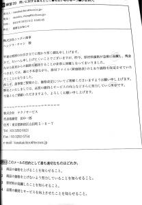 kanzen master reading comprehension n1 preview 2