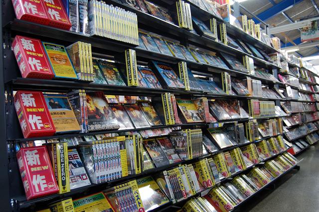 rental stores in japan