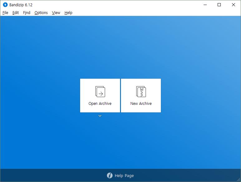 Screenshot of Bandizip's main UI