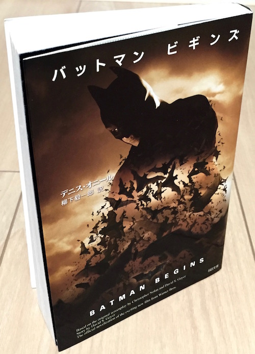 batman begins japanese