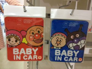 japanese baby in car stickers 2