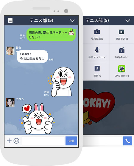 LINE message window