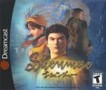 dreamcast shenmue cover