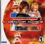 dreamcast dead or alive 2 cover