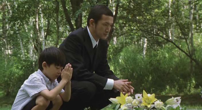 ima ai ni yukimasu funeral