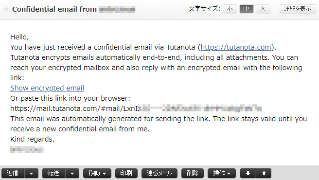 Screenshot of what recipients see when they open an email from Tutanota email
