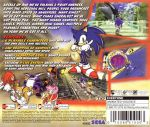 sonic adventure back cover