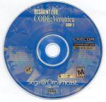 dreamcast resident evil code veronica disc