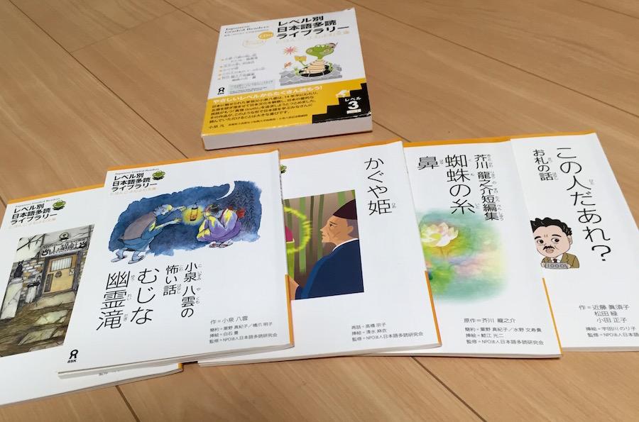 japanese graded readers stories