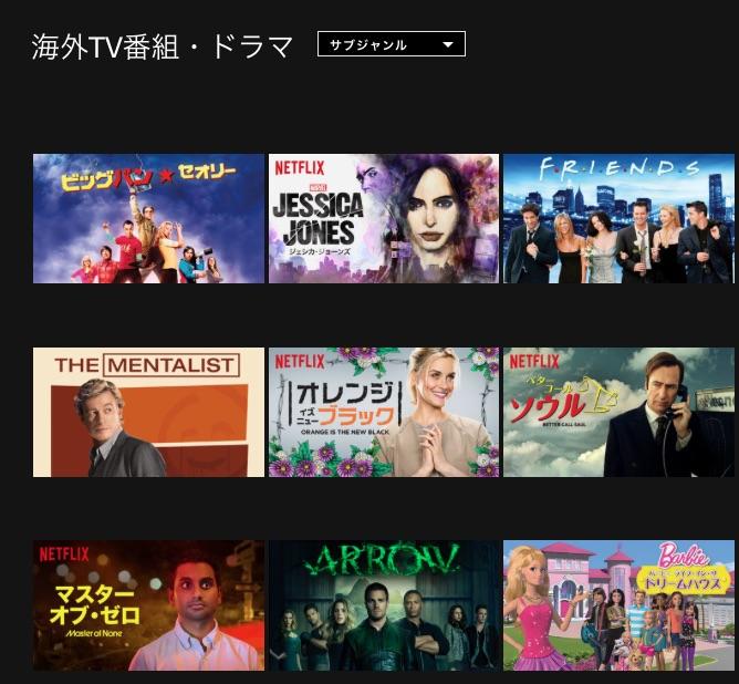 netflix japan content