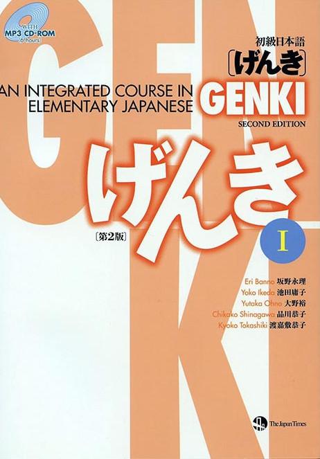 Genki Elementary Japanese