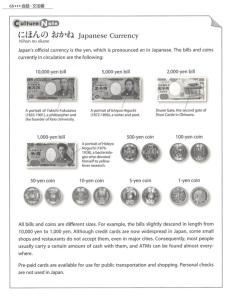 genki japanese preview 1