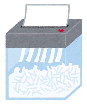 Clipart of a paper shredder