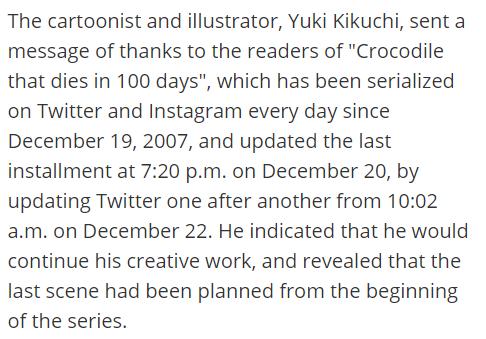 DeepL Japanese translation of a Yahoo JP article