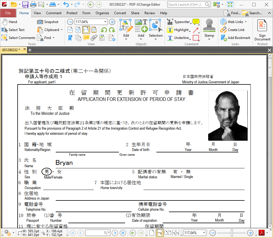An example of filling in a form using the text annotation feature and picture insert.