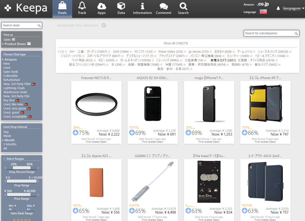 Using Keepa, you can see what items have been greatly discounted