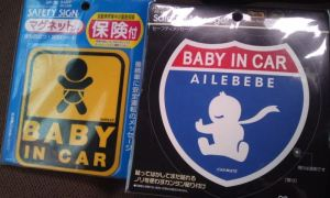 japanese baby in car stickers 1