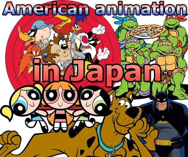american animation japan