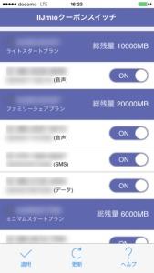 japanese mvno iijmio app