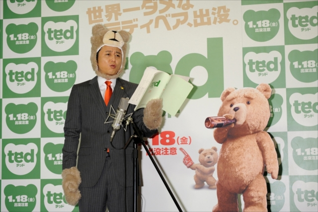 """""""Ted"""" the movie took a long time coming to Japan."""