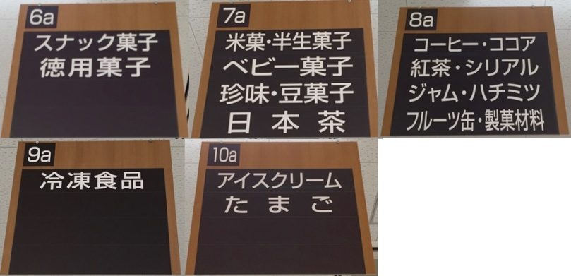 read japanese signs 4