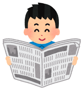 Read Japanese News (Not as hard as you think)
