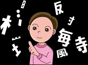 Start Learning Japanese!